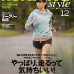 RUNNINGstyle12